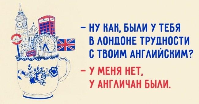 Выучить английский язык за один год