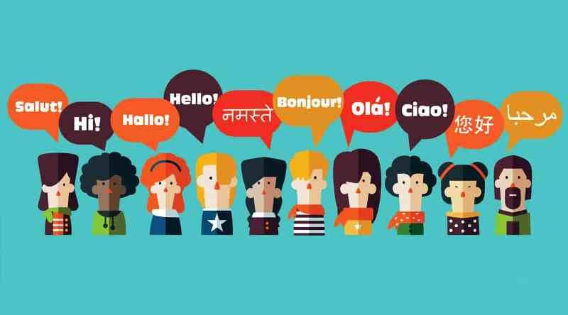 Учим иностранный язык