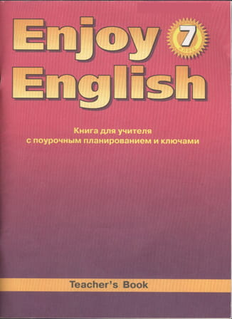 Enjoy English. Книга для учителя 7