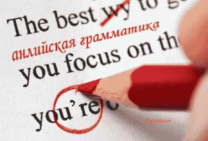 grammar-leksika