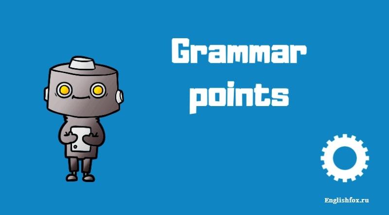 Как переводить тексты на английский язык