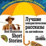humorous-short-stories
