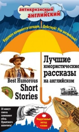 humorous-short-stories