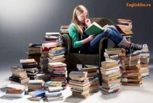 Чтение адаптированной литературы