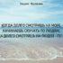 Красивые цитаты про море на английском