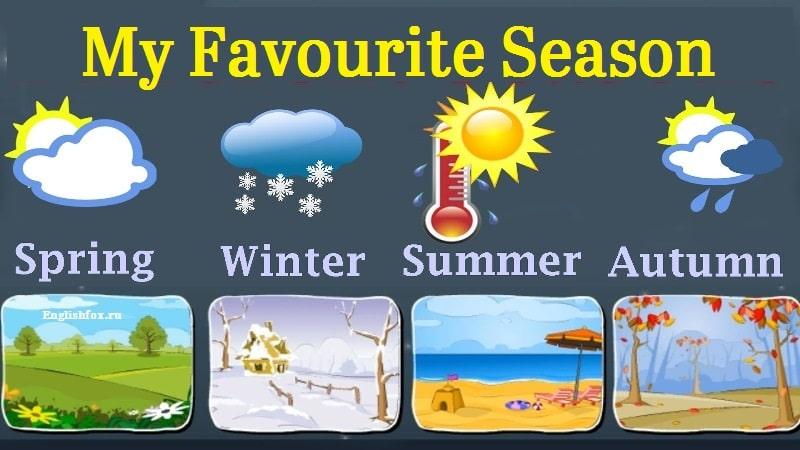 My Favourite Season