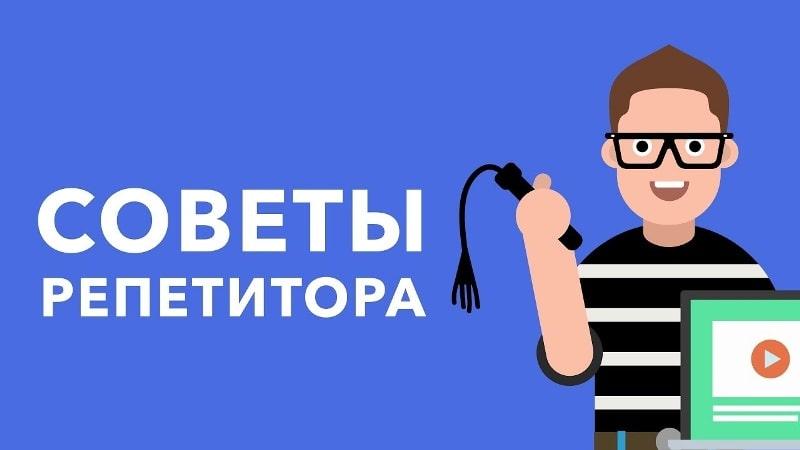 ТОП-5 АНГЛИЙСКИХ ФРАЗ ДЛЯ РАБОТЫ