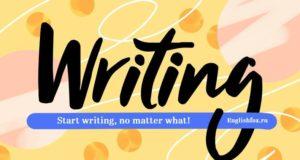 Как улучшить письменный английский