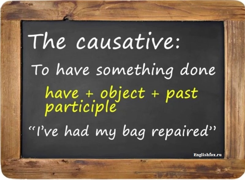 The Causative