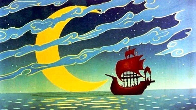 The First Voyage of Sinbad